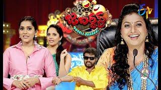 Jabardasth | Double Dhamaka Special  Episode | 17th May 2020 | Full Episode | ETV Telugu