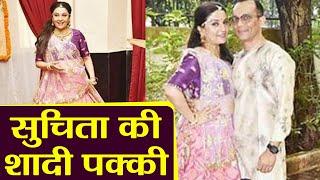 Suchita Trivedi getting married to Nigam Patel; Mehendi Ceremony photos goes viral l | FilmiBeat