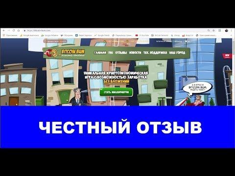 Стоит ли вкладывать деньги в криптовалюту за рубли