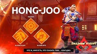 Full spemar game play //shadow fight arena// JATT SAAB//full hd 1080p