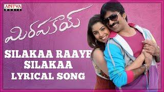 Mirapakay Full Songs With Lyrics - Silakaa Raaye Silakaa