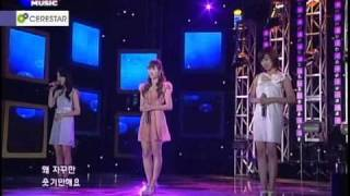 080614 Jessica + Tiffany + SeoHyun Bad Oppa