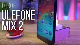 Обзор Ulefone Mix 2. Будет ли конкурентом Xiaomi Redmi 5?