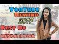 Let us Rewind 2017 with Muskan Kalra | Youtube Rewind 2017 | Dance Mashup By Muskan  Kalra