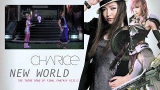 New World - Charice