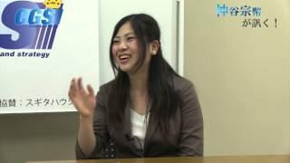 第20回 沖縄を想う女子大生、高里智佳氏