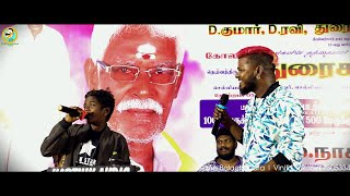 Gana Balachander | Vinith | Setting la Senjiduven Song | Stage Performance | #SOLLAMATTAN
