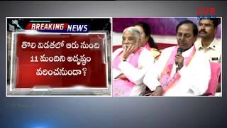 CM KCR Expanding Telangana Cabinet
