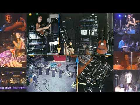 Ryo Kawasaki & The Golden Dragon Live 1980 Part II - Midnight Fire Engine