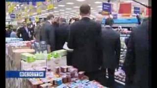 Путин снижава цене у супермаркетима