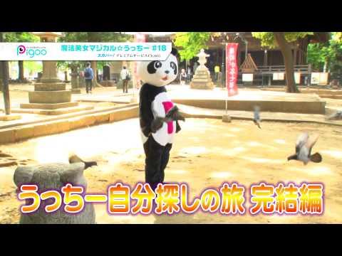 【声優動画】内田彩が自分探しの旅に出たwwwwww