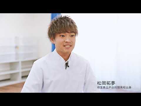 マリールイズ2019INTERVIEW 松岡拓夢