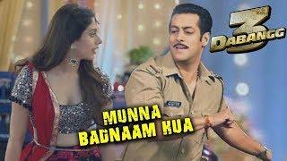 Badshah : Dabangg 3 Song | Munna Badnam Hua | Salman Khan, Warina Hussain, Prabhu Deva
