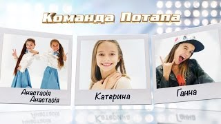 "Анастасия Лисуха Анастасия Завадская, Екатерина Манузина, Анна Музафарова ""Wreking ball"""