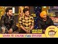 Chah Te Chuski ( Full Ep) | Jassi Gill | Ranjit Bawa | Ninja | Pankaj Batra | Ep - 5 | Pitaara Tv