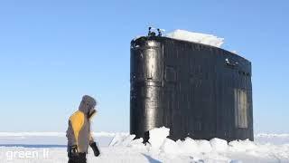 Подводная лодка всплывает через лед! Всплытие подводной лодки через лед.
