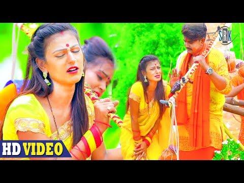 Devaru Chalal Na Jata | Vinay Akela, Pooja Pandey | Superhit Bhojpuri Kanwar Song 2019