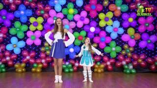 Adriana&Dumitrita - La multi ani