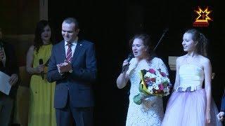 В Чебоксарах состоялось торжественное закрытие года матери и отца в Чувашской Республике.
