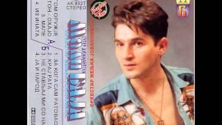 Baja Mali Knindza - Kraj rata - (Audio 1995)