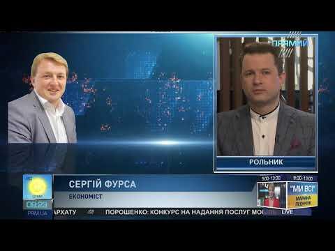 Сергій Фурса, спеціаліст відділу продажу боргових цінних паперів Dragon Capital, для телеканалу Прямий