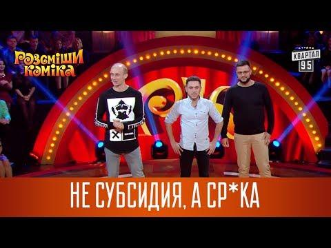 """Телевізійний ДУЕТ ВЕДУЧИХ """"Наш Формат"""", відео 7"""