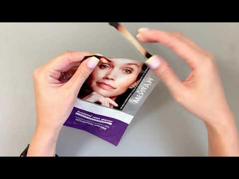 «Трехмерный лифтинг» тканевая маска для лица и шеи Серия «Домашний салон красоты» MeiTan