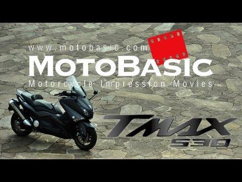 ヤマハ TMAX 530 (2012) バイク試乗レビュー YAMAHA TMAX530 TEST & REVIEW