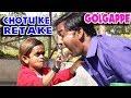 गोलगप्पे री टेक | CHOTU KE COMEDY RETAKE GOLGAPPE | Chotu comedy video 2019