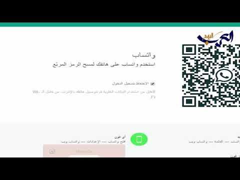 العرب اليوم - شاهد : كيفية قراءة رسائل