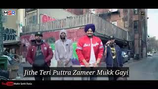 Sidhu moose wala mp3 song download just listen | Just Listen