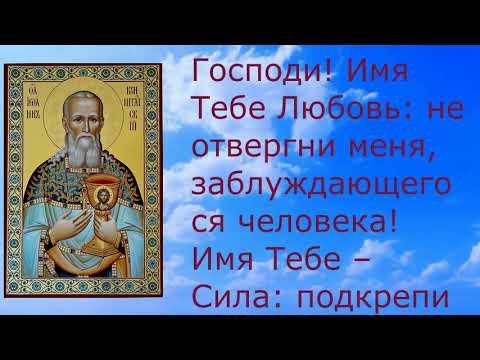 Гуров молитва аккорды