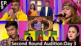 Image Lok Kalakar Season 2 | इमेज लोक कलाकार Season 2 : Epi - 9 : Second Round Audition : Day 3