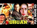 Dhuan (English Subtitles) l  Mithun Chakraborty, Ranjeeta l 1981
