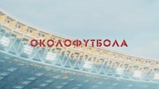 Околофутбола (фильм) - Драка в метро (Лучшие моменты)