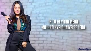 Tu Hi Yaar Mera Full Song Lyrics - Pati Patni Aur   - YouTube