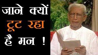 हिंदी साहित्य जगत के प्रखर आलोचक डॉ. नामवर सिंह की खलेगी कमी