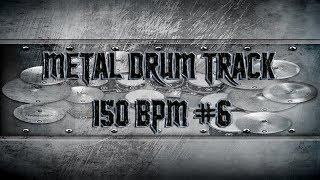 Lamb Of God/American Metal Drum Track 150 BPM | Remix (HQ,HD)
