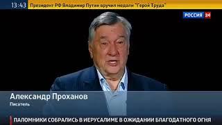 Таджикистан против ИГИЛ