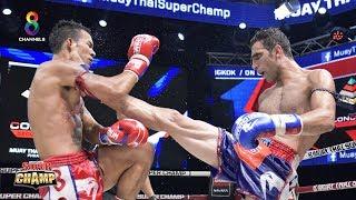 FULL   Muay Thai Super Champ   29/09/62   ช่อง8 มวยไทยซุปเปอร์แชมป์