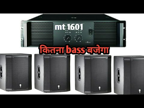 Nx audio proton MT 701,1201,1601 series price,spec& Features power