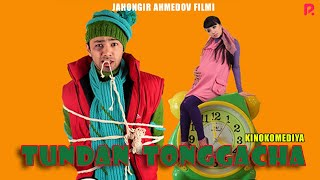 Tundan tonggacha (o'zbek film) | Тундан тонггача (узбекфильм)
