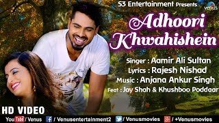 Adhoori Khwahishein - HD VIDEO | Jay Shah & Khushboo Poddaar| Aamir Ali Sultan | Hindi Romantic Song