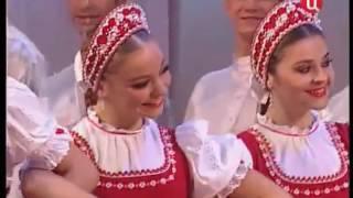 Dance Ensemble Of Igor Moiseyev