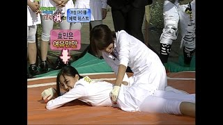 【TVPP】Hyomin(T-ara) - Physical Match with Sooyoung, 효민(티아라) - 수영과 체력 대결 @ Sweet Girl