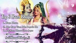 Top 3 Ram Bhajan !! Beautiful Ram Bhajan Jukebox !! Anil Hanslas l Bhaiya Ji