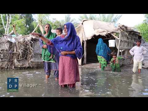 Appeal for Flood Emergency Relief Sindh Pakistan