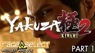 Yakuza Kiwami 2 - The Dojo (Let's Play) - Part 1
