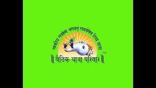 Day 1 | Shrimad Bhagwat Katha | Shri Anurag Krishna Shastri Ji | Jaipur
