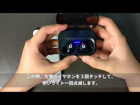 iKanzi TWS-X9 Bluetooth イヤホン-片耳モードを両耳モードに切り替え方式